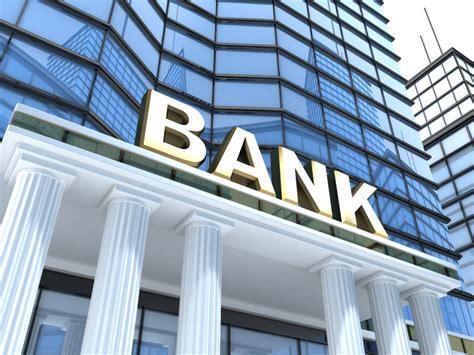 Переезд банка